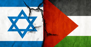 July 15, 2021 – NSF Virtual July Forum: The Israeli-Palestinian Conflict